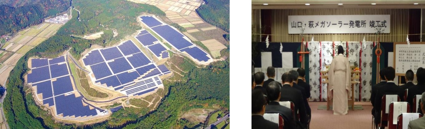 kyocera_tcl_solar_completes_21_1_mw_solar_power_plant_on_repurposed_land_in_japan.-cps-000100-image.cpsimage.jpg